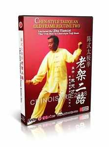 Chen-Style-Taijiquan-Chen-Style-Tai-Chi-Old-Frame-II-by-Zhu-Tiancai-2DVDs