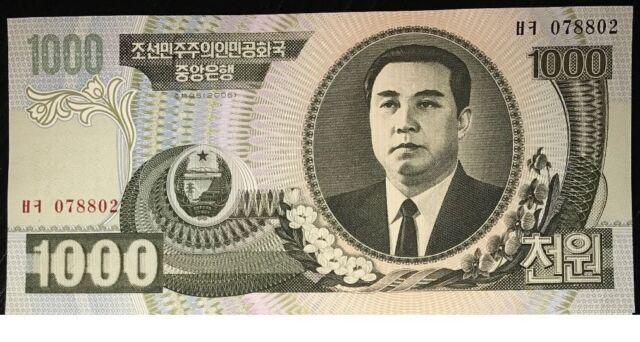 Billete de 1000 wons de Corea del N.