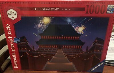 New Sealed Disney Mulan Imperial Palace Castle Collection Limited Release Puzzle Ebay