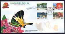 1994 Visit Malaysia Year, Flower Butterfly Fish Turtle Monkey FDC (KL) Best Buy