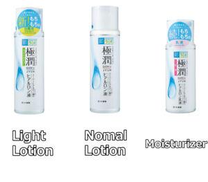 Rohto-Hadalabo-Gokujyun-super-Hyaluronic-Acid-Milk-140ml-Lotion-140ml-Japan