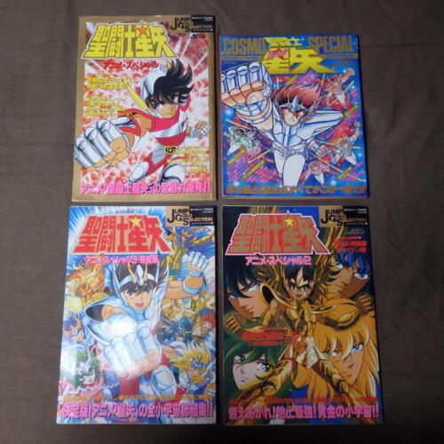Saint Seiya Anime Cosmo Special 1 2 3 Weekly Shonen Jump Gold selection 4 set