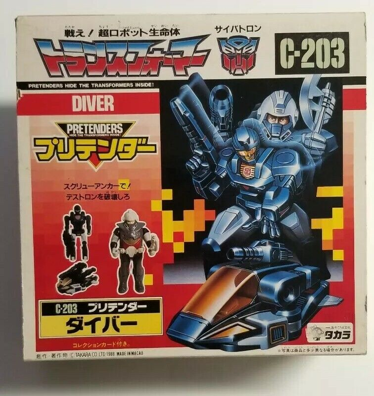 Transformers Masterforce Pretenders Buceo C-203