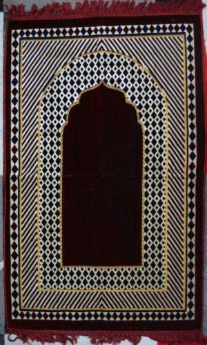 ISLAM-KORAN-SUNNAH-Gebetsteppich für Kinder