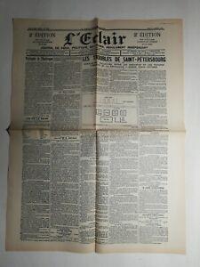 N429-La-Une-Du-Journal-L-039-eclair-23-janvier-1905-les-troupes-Saint-Petersbourg