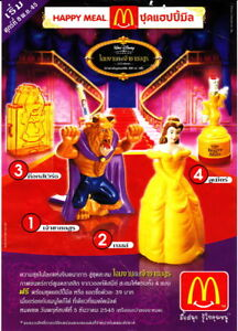 Mcdonalds Happy Meal Toys Beauty And The Beast 2002 4 Full Set In