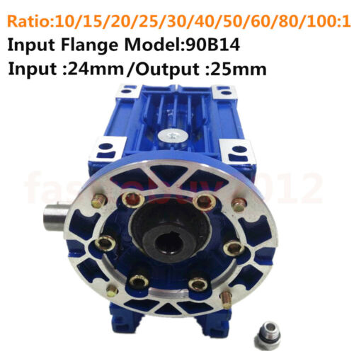 NMRV063 90B14 Worm Gearbox Speed Reducer 10/15/20/25/30/40/50/60/80/100: 1 Motor