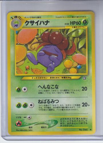 MINT Gloom JAPANESE Pokemon Card #044