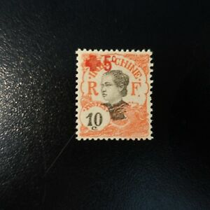 Strict France Colonie Indochine N°67 Neuf ** Luxe Mnh
