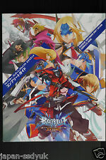 JAPAN BlazBlue Continuum Shift Extend Complete Guide Arc System Works Book