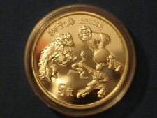 China 5 yuan silver proof 1995 Cultural Series - Lion Dance - KM#826