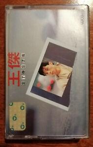 王傑 - 忘了你忘了我 Original Press Cassette (Used)