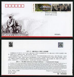 CHINA 2015-3 The 80th Anniversary of Zunyi Conference CC/FDC
