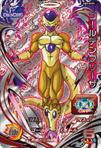 """Super Dragon Ball Heroes BM Vol.3 /"""" BM3-DCP3 Golden Freeza CP /"""" Japan NEW"""