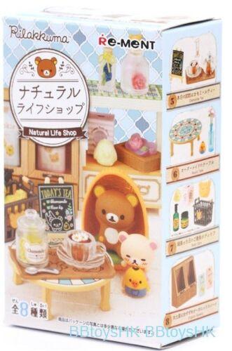 Re-Ment Miniature Sanrio Rilakkuma Natural Life Shop Set # 3 Aroma Goods