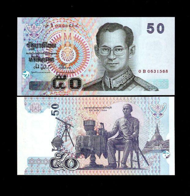THAILAND 50 BAHT P112 2004 KING POLYMER/PAPER GLOBE UNC THAI MONEY BILL BANKNOTE