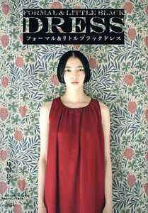 Formal-amp-Little-Black-Dress-by-Yoshiko-Tsukiori-Japanese-Craft-Pattern-Book