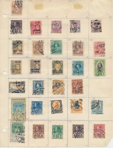 SHEET-30-SIAM-THAILAND-STAMPS-FROM-THE-EARLY-1900s