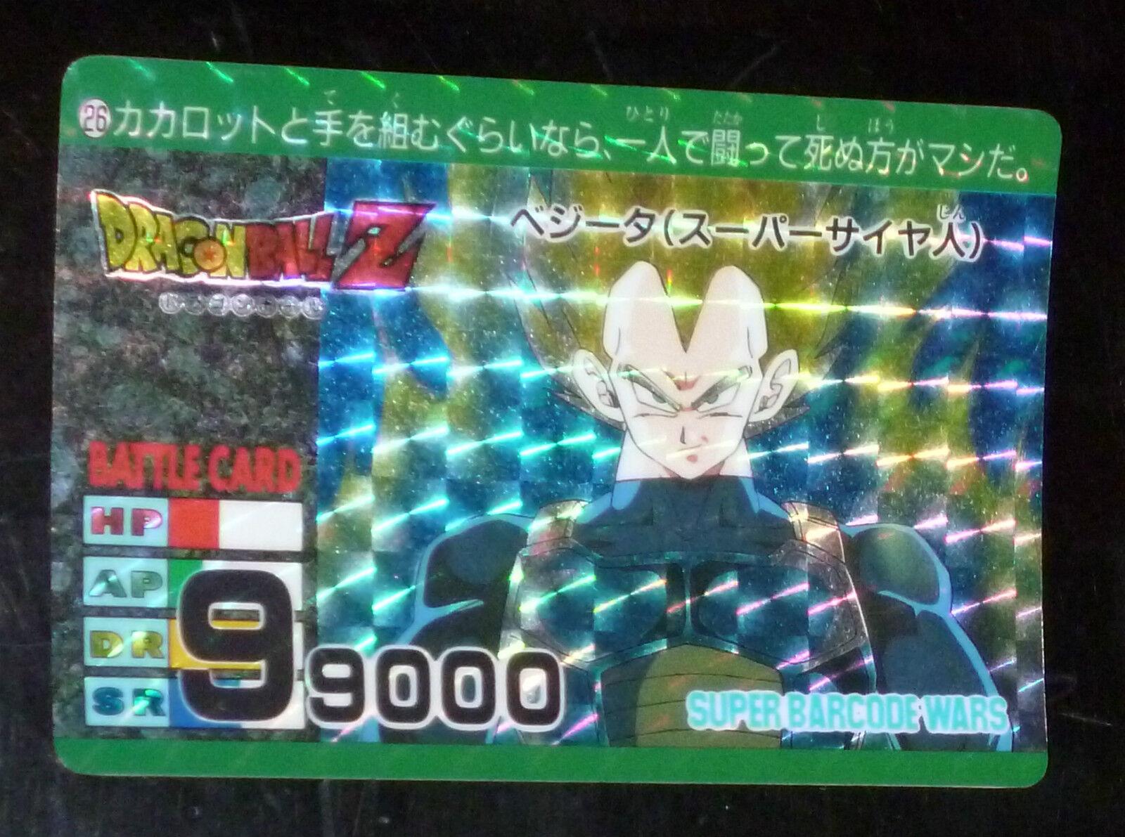 Dragon ball z dbz hervorruft, super - kriege - karte carddass pp prisma - japan ( 26.