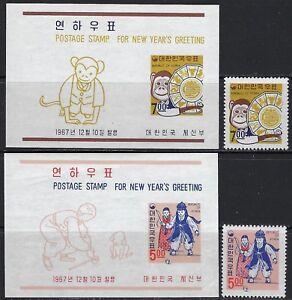 South-Korea-Scott-592-593-592A-593A-Mint-Never-Hinged