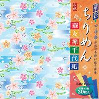 Japanese 6 Origami Sakura Hana Chiyogami Folding Paper 20 Sheets, Made In Japan