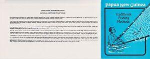 K28-18-1981-PNG-4set-traditional-fishing-methods-stamp-pack