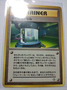 90/111 Time Capsule Neo Genesis RARE Japanese