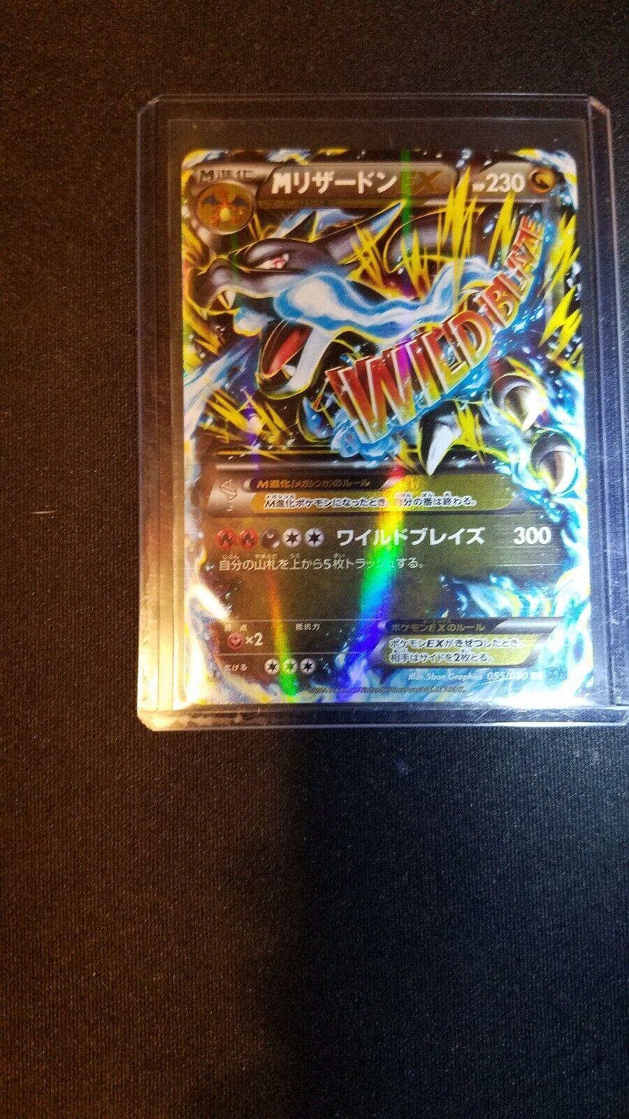Pokemon Card XY Booster Part 9 M Scizor-EX 058//080 RR XY9 1st Japanese