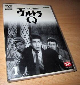 ULTRA-Q-vol-1-DVD-Tsuburaya-Panasonic-2001-REGION-2-ULTRAMAN-GODZILLA