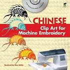 Chinese Clip Art for Machine Embroidery by Alan Weller (Paperback, 2011)