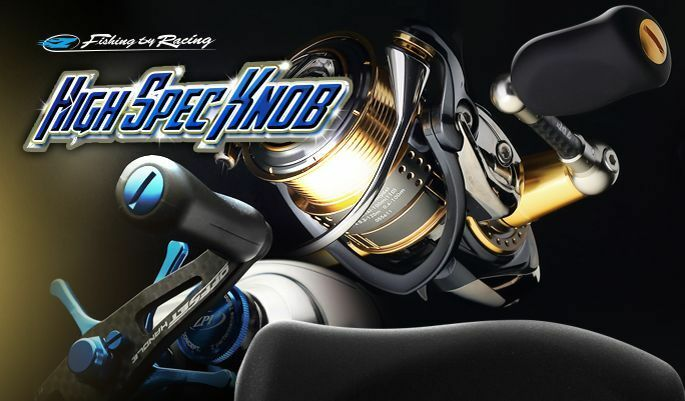 ZPI High Spec Knob M - Daiwa - Shimano  | Angemessener Preis