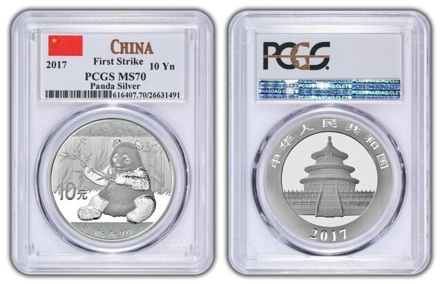 2017 China 10 Yuan Silver Panda PCGS MS70 - First Strike - White Label