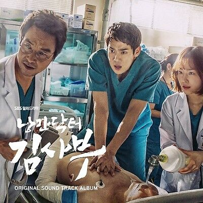 Romantic Doctor, Teacher Kim (SBS Drama) Yoo Yeonseok; Seo Hyunjin; GUGUDAN