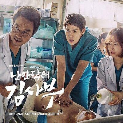 Romantic Doctor, Teacher Kim (SBS Drama) Yoo Yeonseok; Seo Hyunjin; GUGUDAN