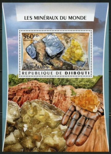 DJIBOUTI 2016 MINERALS OF THE WORLD SOUVENIR SHEET MINT NEVER HINGED