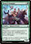 MTG-War-of-Spark-WAR-All-Cards-001-to-264 thumbnail 168