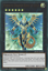 YuGiOh-DUEL-POWER-DUPO-CHOOSE-YOUR-ULTRA-RARE-CARDS miniature 47