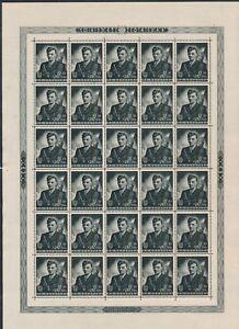 Croatie-B63-complet-Vitre-De-30-034-Jure-Francetic-1944-034-neuf-sans-charniere-sans-failles