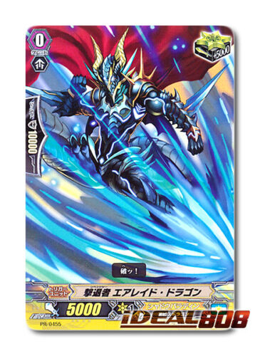 Cardfight Vanguard  x 1 [PR/0455] 撃退者 エアレイド・ドラゴン (Revenger, Air Raid Dragon) Jap