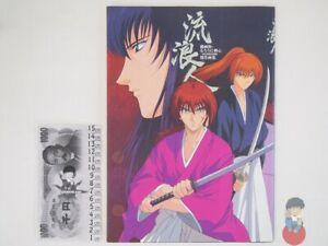 Artbook - Rurouni Kenshin Cell Works Collection