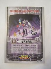 Digimon Adventure Game Card TC-NO 19, 1999, Japanese Lettering (VG) (011-39)