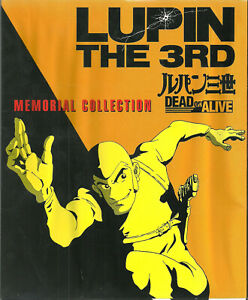LUPIN-the-3rd-Dead-or-Alive-Memorial-Collection-from-the-1990-039-s-Japanese-Text