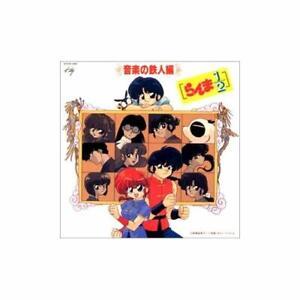 RANMA-12-ANIME-SOUND-CD-Rumiko-Takahashi-8