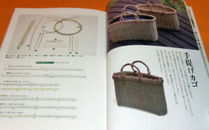 Bamboo ware (Bamboo work) craft - Weave a Colander and a Basket book (0485)
