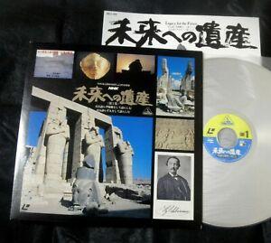 NHK JAPAN LEGACY FOR THE FUTURE 1980 JAPAN ORIG LASER DISC TROY PARUMULA UCATAN