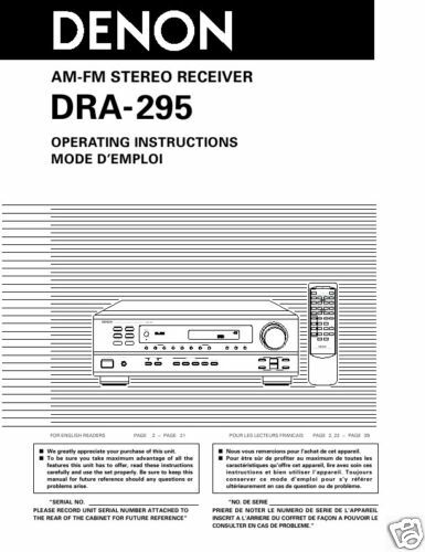 DENON DRA 295 STEREO RECEIVER OPERATING INSTRUCTION CD IN A HARD CASE