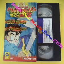 film VHS DRAGON BALL DRAGONBALL Z 28 saga di majinbu 02 DEAGOSTINI (F93) no dvd