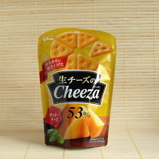 Japan Glico CHEEZA CHEDDAR CHEESE 53% Cheesy crackers Japanese Candy snack