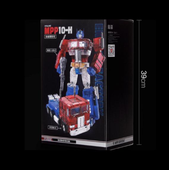 NUOVO, giocattoli di deformazione MPP-10H TRASPARENTE IN LEGA PER AUTO ROBOT modello Boy Toys