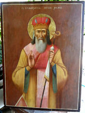 19C Large Antique Russia Russian Church Saint Sylvester,Pope of Rome Icon 35x26i